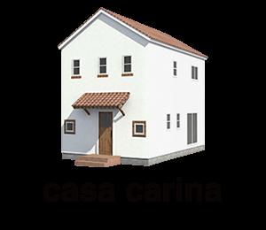 カーサ カリーナ