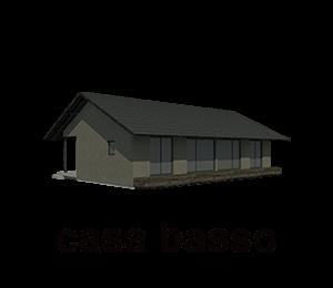 カーサ バッソ
